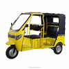 2018 India electric rickshaw,electric tricycle passenger battery rickshaw for Indian market