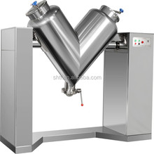 VH-8 the first choice small powder mixer blending machine,Mini V Type Powder Mixer,VH-5,VH-8,VH-14 can be chosen,VH-8 Mixer