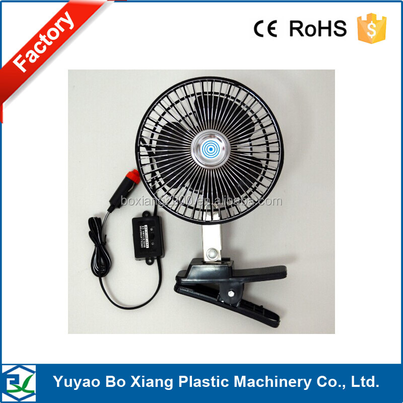 radiator fan motor 12 v for car interior with clip buy radiator fan motor 12 v for car. Black Bedroom Furniture Sets. Home Design Ideas