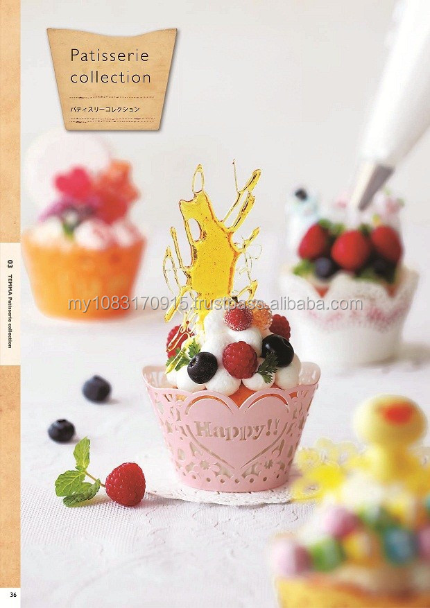 Patisserie Collection Baking Cup