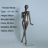 Professional production sexy female model full-body mannequin props wedding dress model