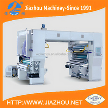 High Speed Automatic Plastic Film Hot Melt Solventless Lamination Machine