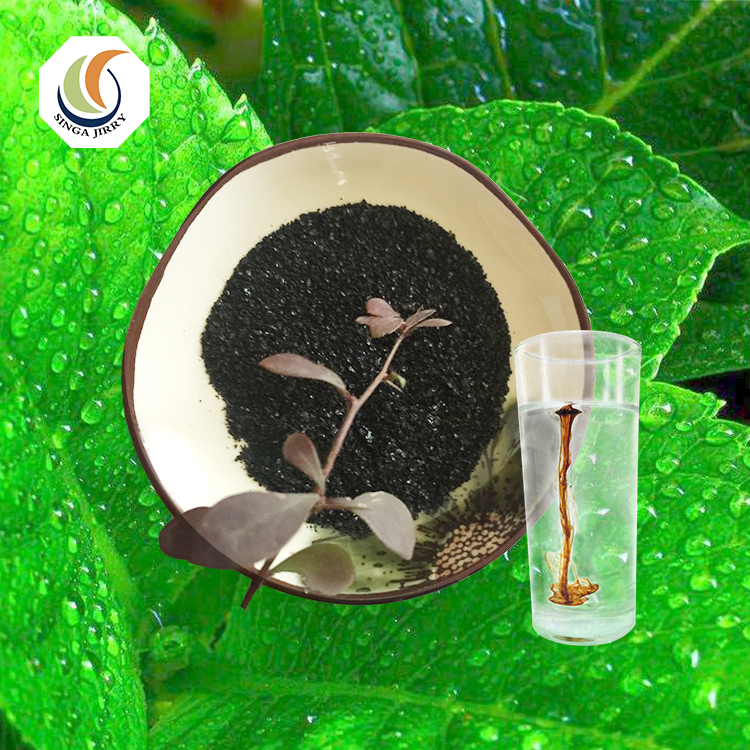 Hot sales Water Soluble humic acid powder Organic Fertilizer Additive