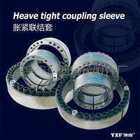 YXF high-precision heave tight coupling sleeve Z1
