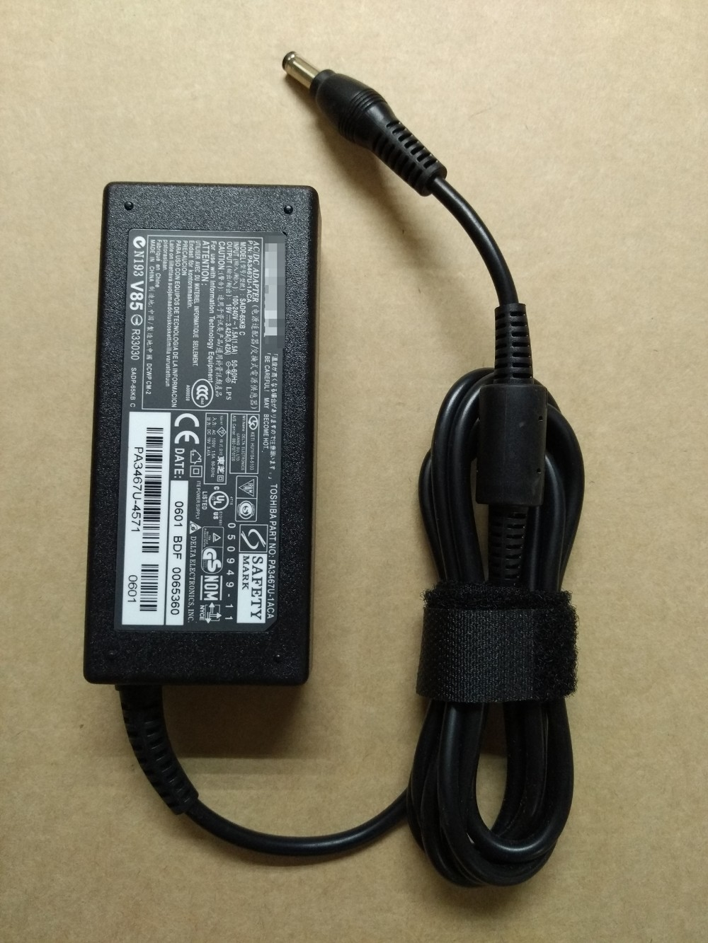 19V 3.42A 5.5 x 2.5mm Replacement AC Power Adapter Charger for Toshiba Laptop