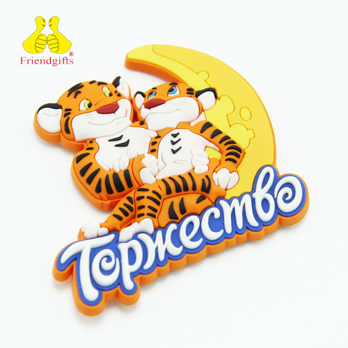 home decor tiger lover custom pvc fridge magnet