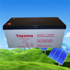 Good quality Hybrid Gel Battery for solar sealed lead acid battery 12V