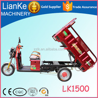 electric bike for 2 person/cheap 3 wheel trike car/cargo and passenger delivery car