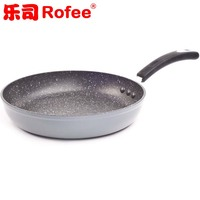 berndes cookware Professional handle for cookware, kuche cookware Safe Stone fry pan