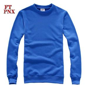 China factory free samples printing cheap plain hoodies manufacturer