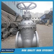WCB DIN DN350 non rising stem gate valve carbon steel