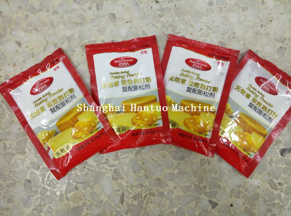 Factory Price Sachet spices powder packing machine for sales