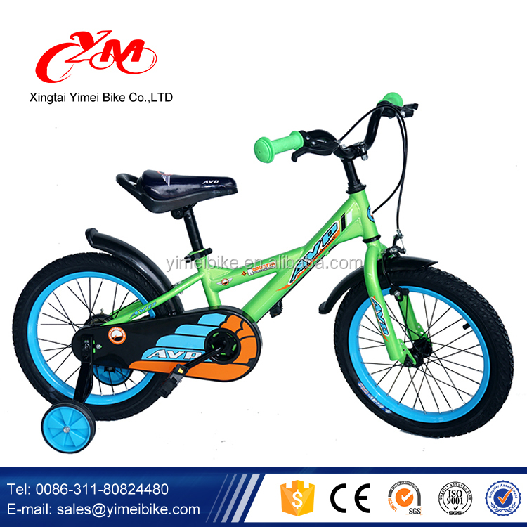 Factory price Steel Frame Children Bicycles/ New model Kids Bikes for Africa ,Europe, Middle East Market/OEM Custom Kids Bycicle