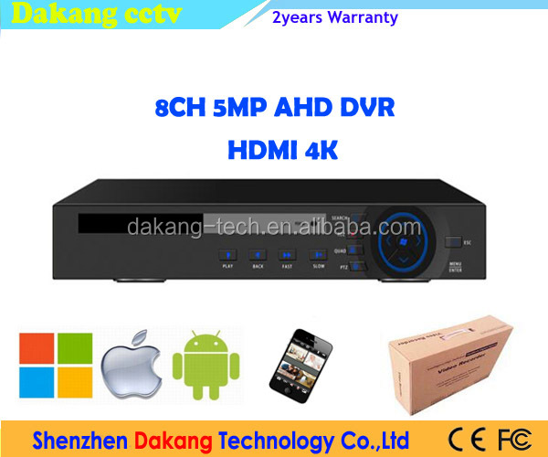 NEW! 8CH 5MP@12FPS,3MP@18fps AHD DVR, 5 in 1 5MP AHD Hybrid DVR,2pcs Sata Port