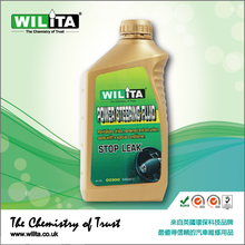 WILITA Engine Stop Leak Power Steering Fluid