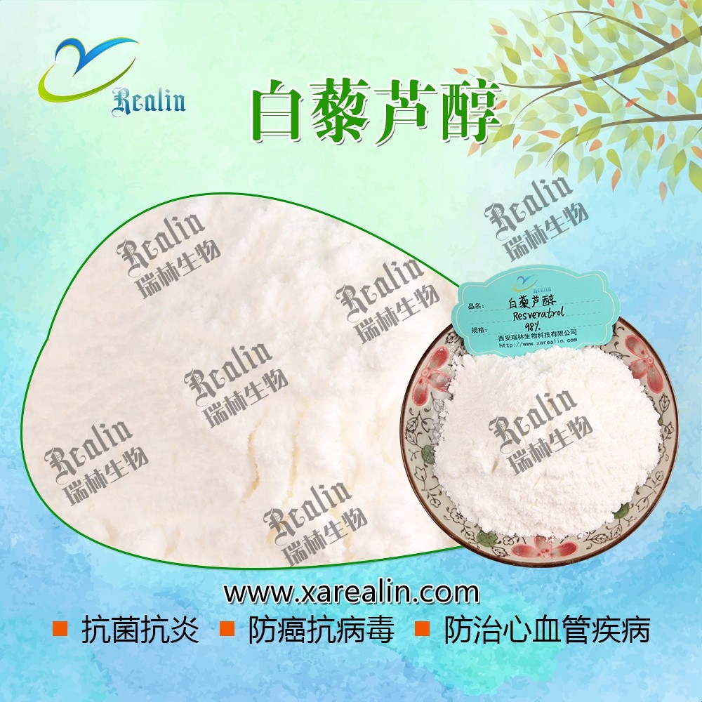 Anti-Cancer Antibacterial Veratrum album L alcohol 98% Resveratrol Powder