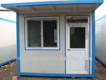 Cheap steel sentry box / guard house with good quality