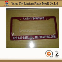 Popular ABS customized license plate holder