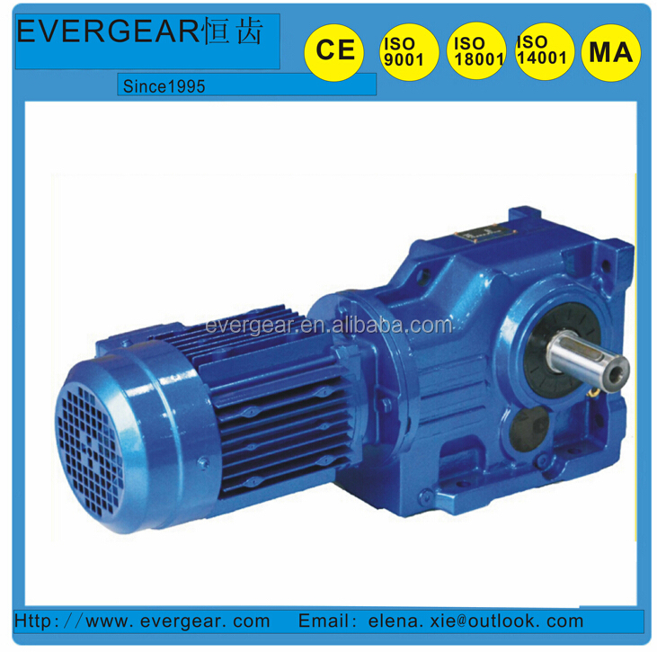 helical bevel gear reducer with motor ,helical rigid tooth cast iron conical reducer gear reducer machinery engines