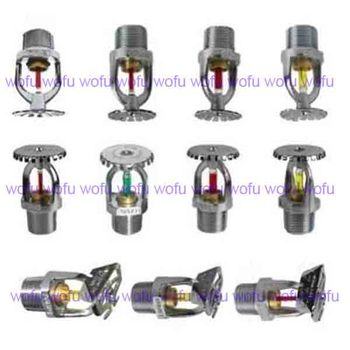 All Types Fire Sprinkler Head Buy Fire Sprinkler Types