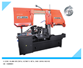 SINGLE COLUMN NC BAND SAWING MACHINE H-520NC for cutting pipe tube metal