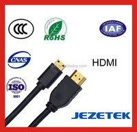 High Definition Multimedia Video Audio Cable