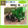 WDF new style agriculture machine 2 row potato planter for farm tractor