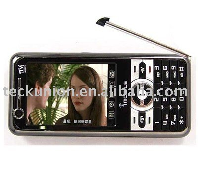 A2688 the cheapest quad band TV mobile phone