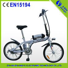 Shuangye hot selling product foldable e city bike