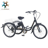 New models motorized three wheel motor tricycle