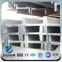 YSW Standard Metal Structural Steel I Beam Price