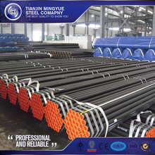 MS carbon steel api 5l grade x42 x65 x70 pipe