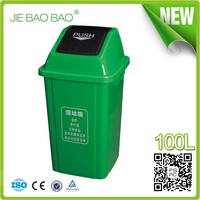 Swing Top Color Coded Plastic Motion 100 Liter Waste Bin