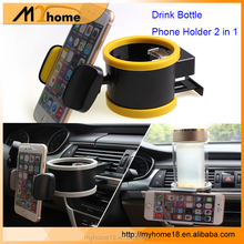2017 Universal Drink Bottle Holder 2 in 1 360 Rotating ABS Car Air Vent Phone Holder for smart phone