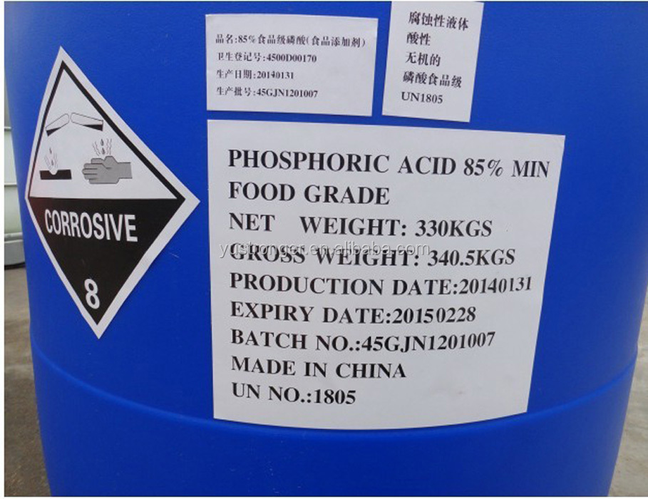 Food grade 85% Phosphoric Acid P2O5 -85% technical grade & food grade
