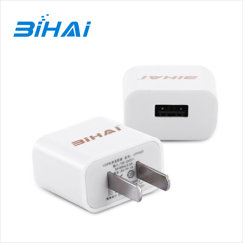Brand USB <strong>Charger</strong> 5V1A Rechargeable Head New Mobile Phone Universal <strong>Charger</strong> IC Solution Smart Fast <strong>Charger</strong>