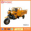 Economical Popular Van Cargo Tricycle, 4 Wheel Electric Motorcycle, Drift Trike Front Wheel