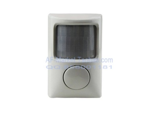 Simple infrared electronic dog alarm