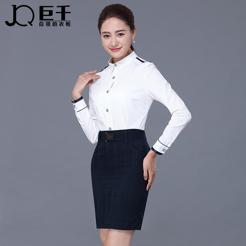 Wholesale office women uniform online buy best office for Polo shirt uniform design