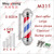 Factory price Hair salon Barber shop sign Rotating Barber pole light