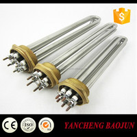 Stainless steel 304 tubular heating element , 700W water heater