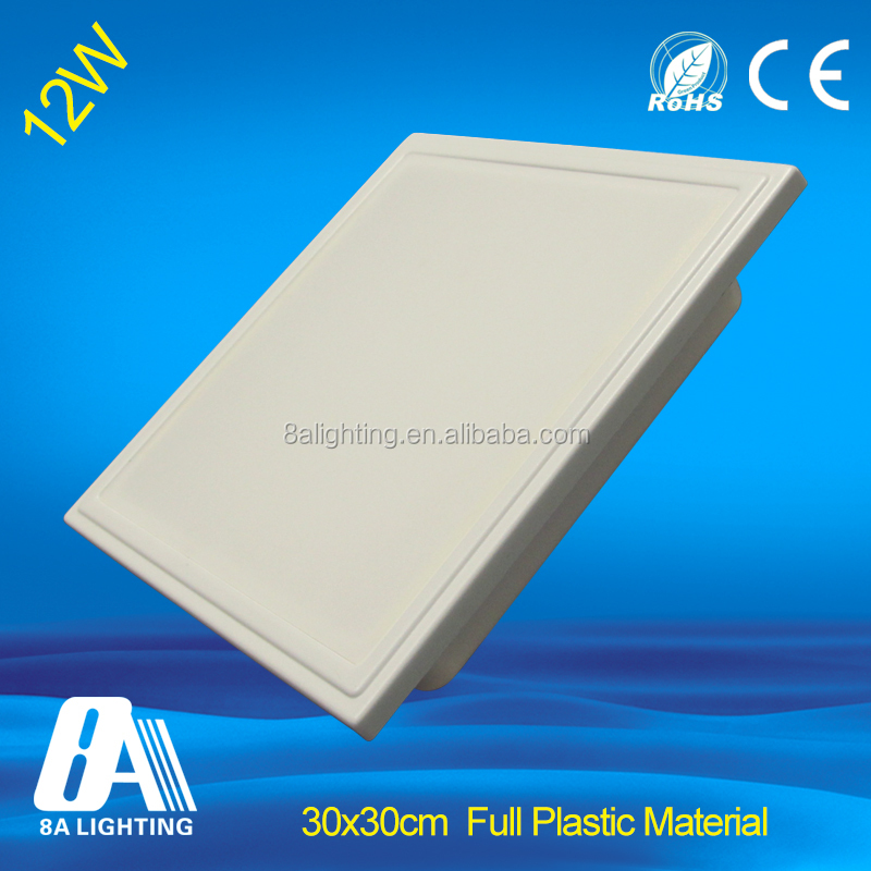 Household lighting 300*300mm 12W led panel recessed flat LED panel lamp