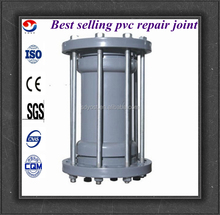 iso 4422 upvc pvcu repair joint