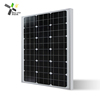 12v solar panel 80w price cheap chinese solar panels for sale monocrystalline solar