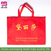 foldable customized eco custom 100% new non-woven fabric shopping bag