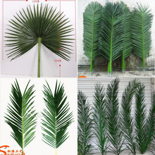 2015 hot sale artificial palm tree names of tree leaves