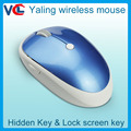 High quality wireless office mouse for promotion and gifts