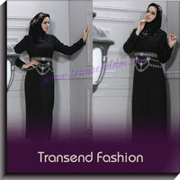 latest abaya designs 2013 dubai