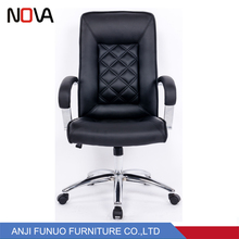Chrome base square leather back ergonomic staff reclining chair price