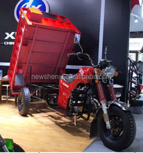 2016 Guangzhou Canton Fair Three Wheel Motor Tricycle for Cargo